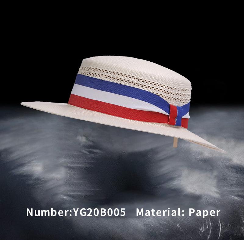 纸帽(YG20B005)